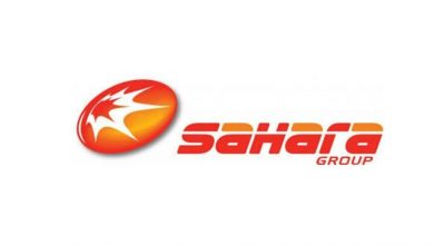 Photo of Programs Officers Recruitment At Sahara Group