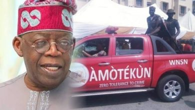 Photo of Amotekun Recruitment 2020 Kicks off in Ondo State – Apply Now