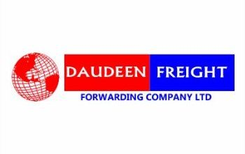 Photo of Job Vacancy At Daudeen Freight Forwarding Limited (3 Positions Available)
