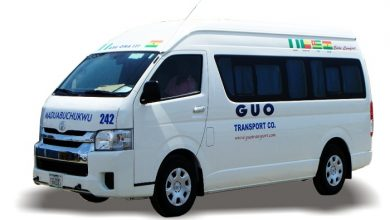 Photo of Jobs Vacancy at GUO Transport Company Apply Now