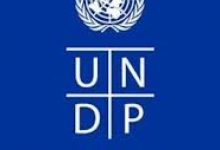 Photo of United Nations Development Programme Job Recruitment