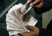 Photo of Top 5 Currencies in Africa