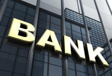 Photo of These are the Top 10 Richest Banks In Nigeria in 2020.