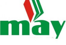 Photo of Job Recruitment at May University Press Limited (3 Positions)